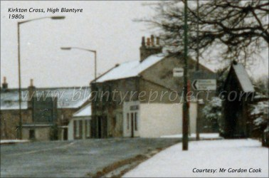1980s Kirkton Cross
