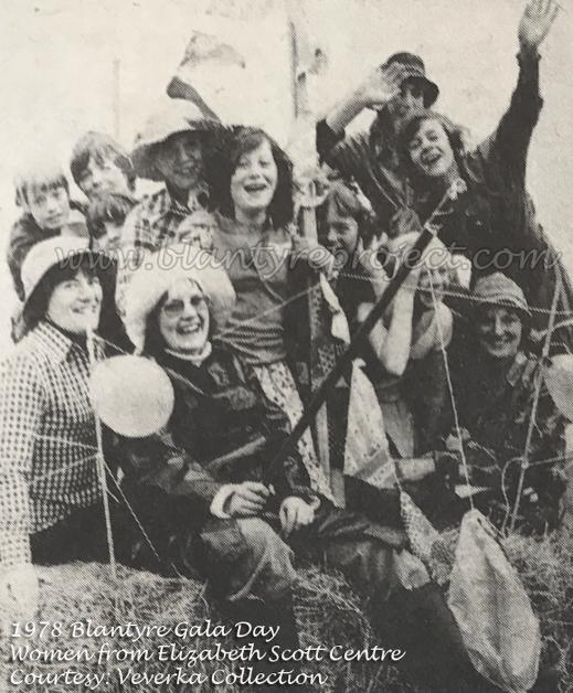 1978 Gala Day 5 wm