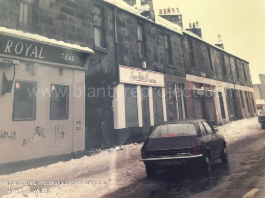 1978 Stonefield Road by S Wilkie wm