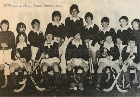 1979 Blantyre High Shinty Team wm