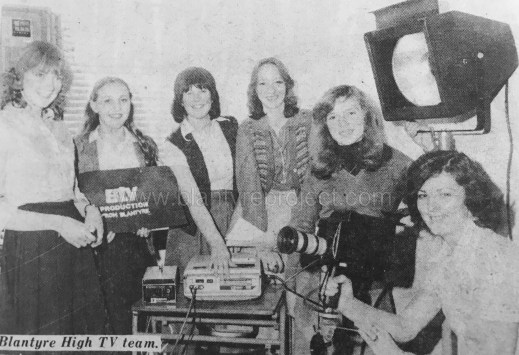 1979 Blantyre High TV Team wm