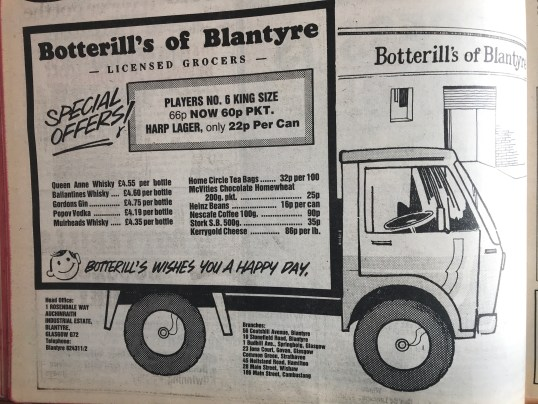 1980 Botterils of Blantyre Advert