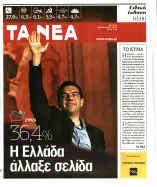 tanea-1
