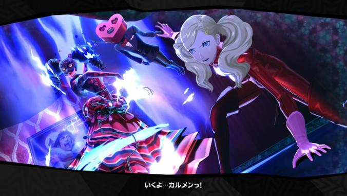 Persona-5-Screens-3