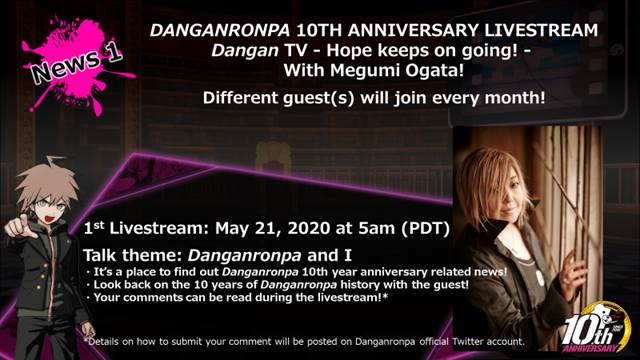 danganronpa-10th-anniversary-02
