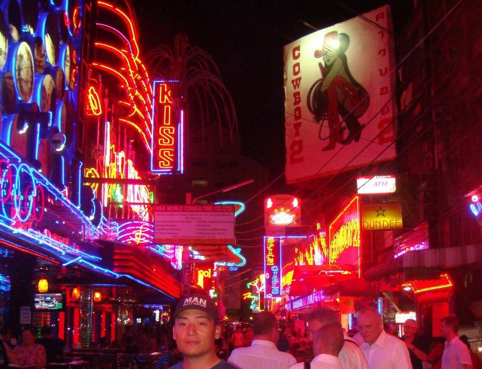 Bangkok Red Light District