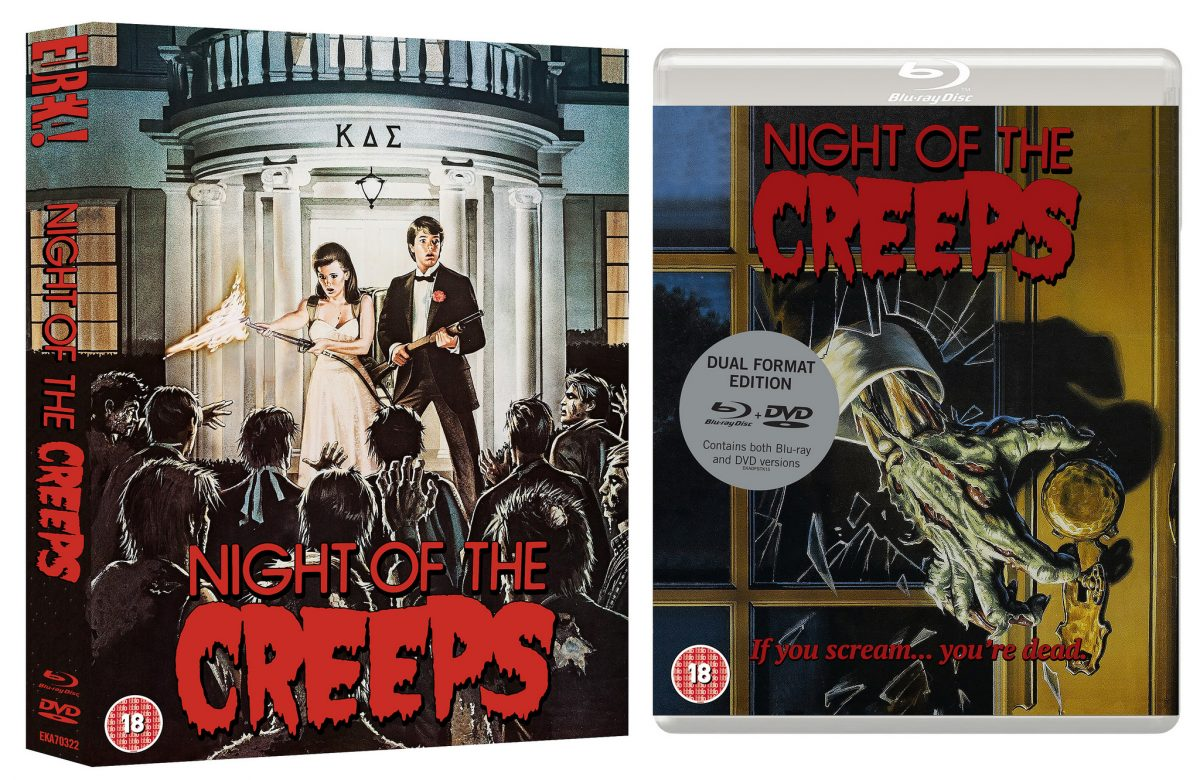 Night of the Creeps 'Thrill Me!'- Blu-ray Review