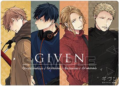 BLCD Given 3 ギヴン 3