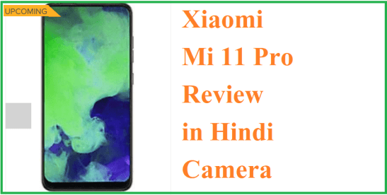 MI 11 Pro Review in Hindi