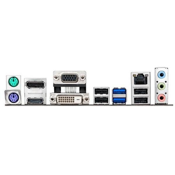 ASUS Q87M-E LGA 1150 Intel Q87 DDR3 Micro ATX Motherboard (90MB0FS0-M0EAY5)