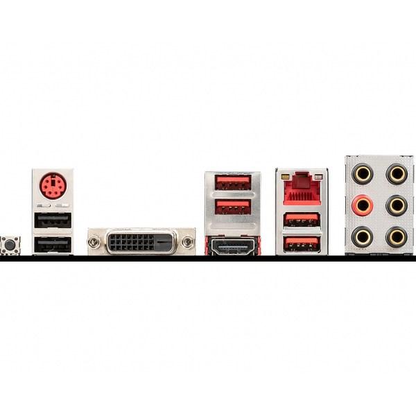 MSI B450 GAMING PLUS MAX Socket AM4 AMD B450 DDR4 ATX Motherboard (B450 GAMING PLUS MAX)