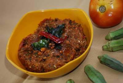 Okra and Tomato Chutney