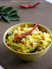 pulihora recipe, how to make pulihora, andhra tamarind rice recipe, pulihora naivedyam
