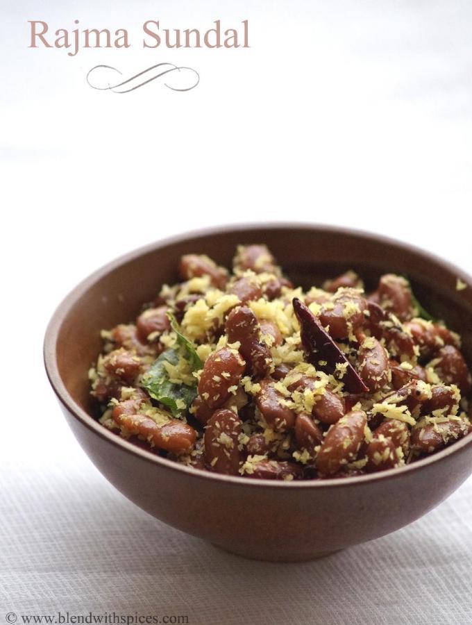 Rajma Sundal Recipe – How to make Rajma Sundal for Navarathri – Sundal Recipes