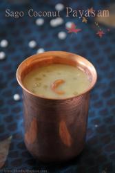saggubiyyam bellam payasam, sago coconut jaggery payasam recipe, payasam with jaggery