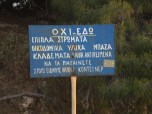 REMINDER, BIG GARBAGE DON;T GO ANYWHERE, Greece, 2011, Credit: Camille Delcour
