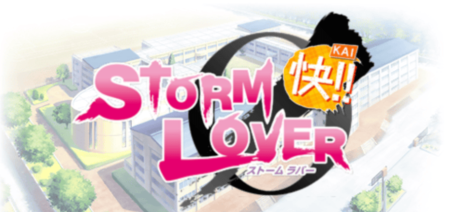 StormLoverTitle