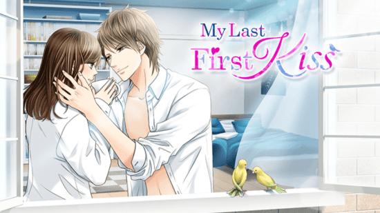 my-last-first-kiss