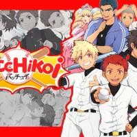 Bacchikoi-BL Game Review
