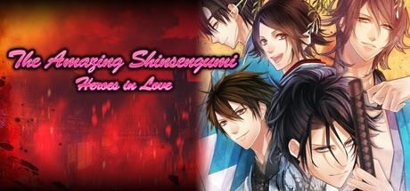 the amazing shinsengumi.jpg