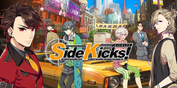Side Kicks.png