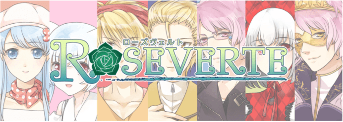 Roseverte Games