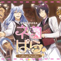 Nekopara - Catboys Paradise Review