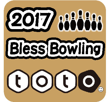 2017 Bless Bowling toto