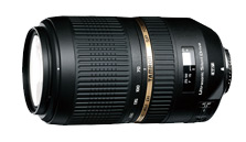 Guest Post: Win a Tamron 70-300mm Lens