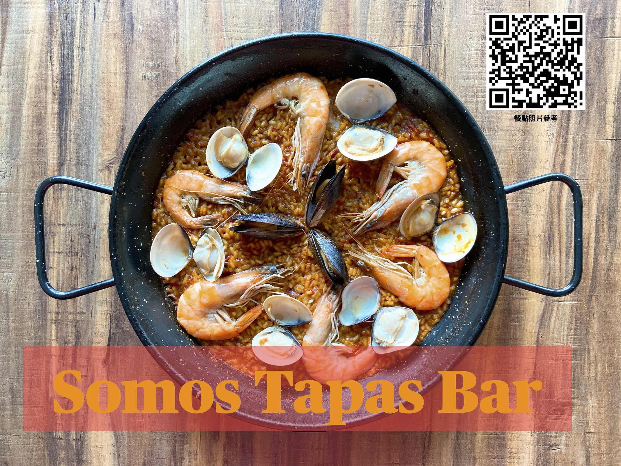SOMOS西班牙料理內用菜單