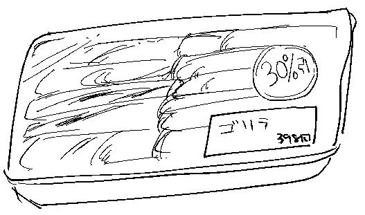 スクリーンショット 2015-10-07 23.38.01