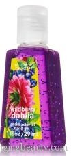 Bath and Body Works Pocketbac-a-polooza 2