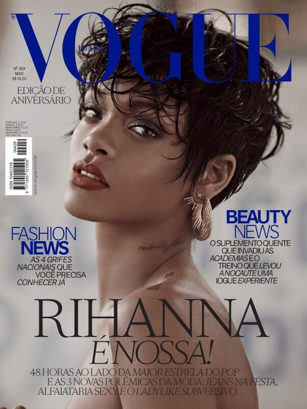 rihanna-vogue-brazil-cover-subscribers