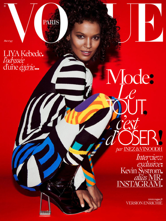 liya-kebede-for-vogue-paris-3