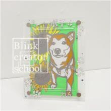 ブリンククリエータースクール名古屋本校のブログ-フォトフレーム