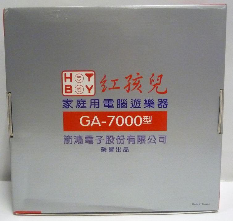 GA-7000 box back