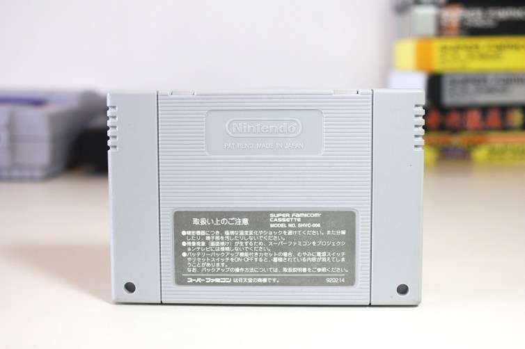 Bootleg cart with stamped numbers in label