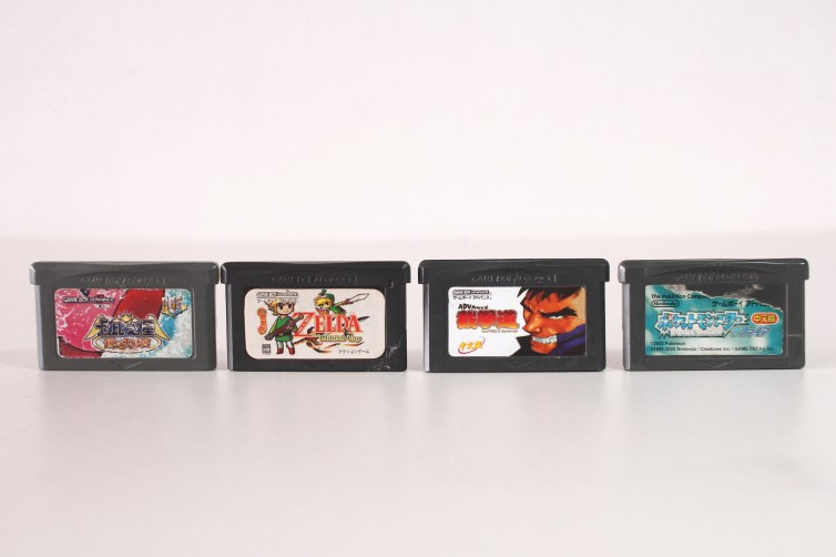 Chinese language GBA Bootlegs  - Cart Fronts
