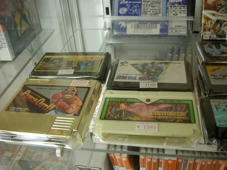 Some expensive Famicom carts