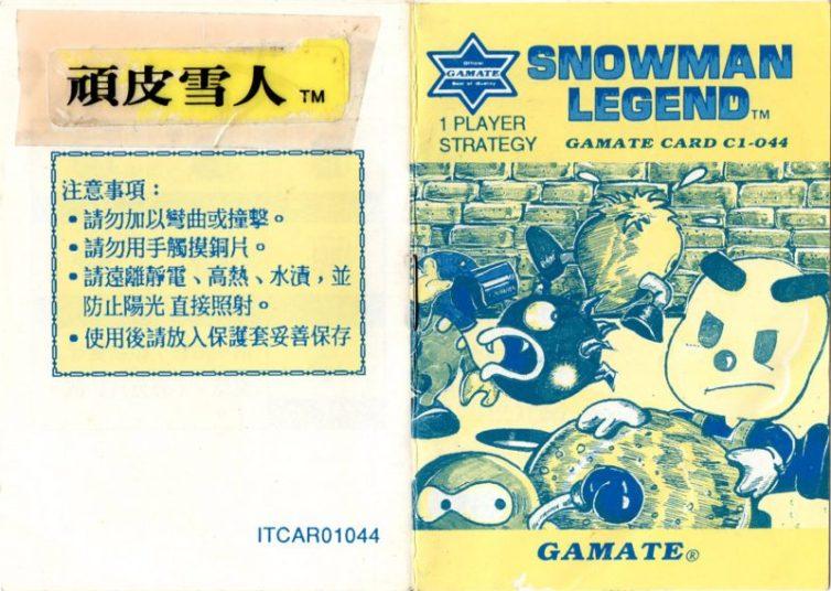 Snowman Legend for Gamate Instruction Booklet Scan 01