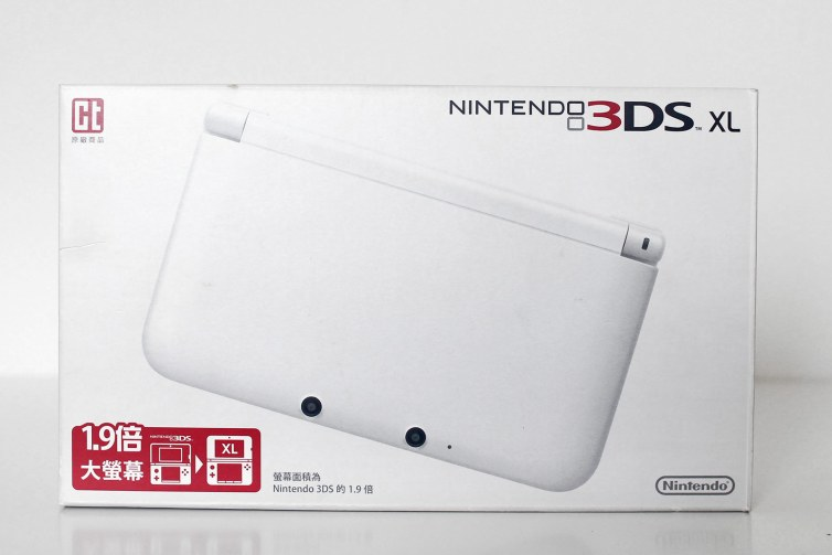 Taiwanese 3DS XL Box Front