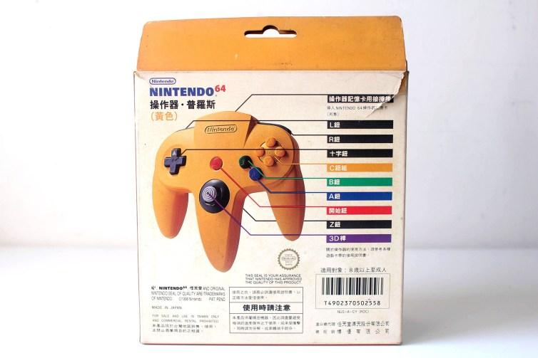 Taiwanese Nintendo 64 Controller box - Back