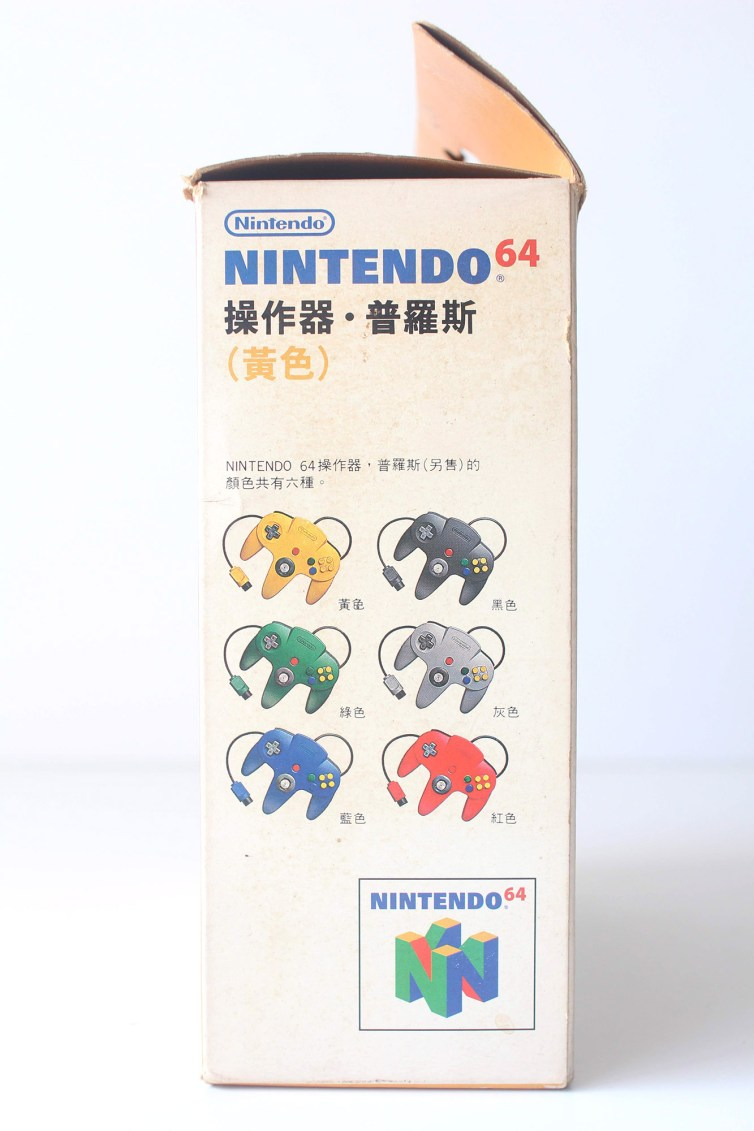 Taiwanese Nintendo 64 Controller box - Side 02