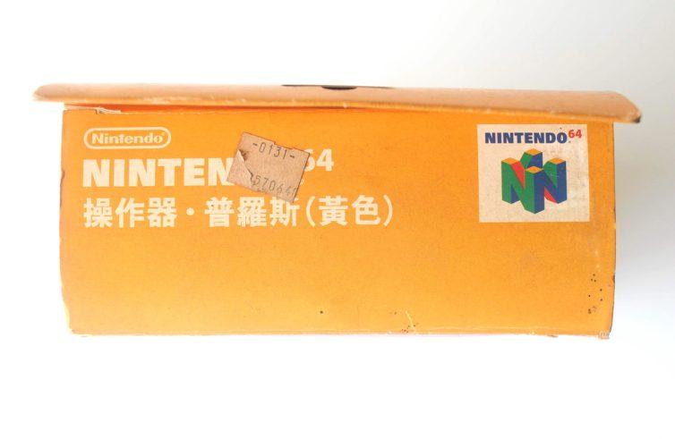 Taiwanese Nintendo 64 Controller box - Top