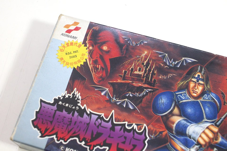 Nintendo Phuten sticker on imported Super Famicom game