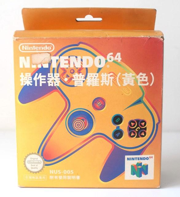 Taiwanese Nintendo 64 Controller box