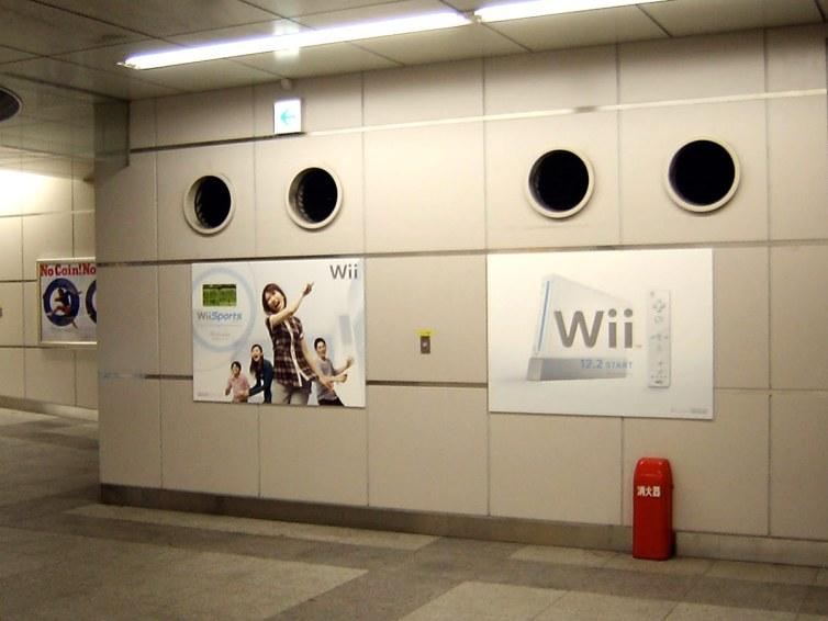 Tokyo subway Wii ad