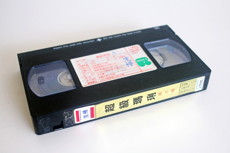 Super Mario Bros Super Show Taiwanese VHS cassette