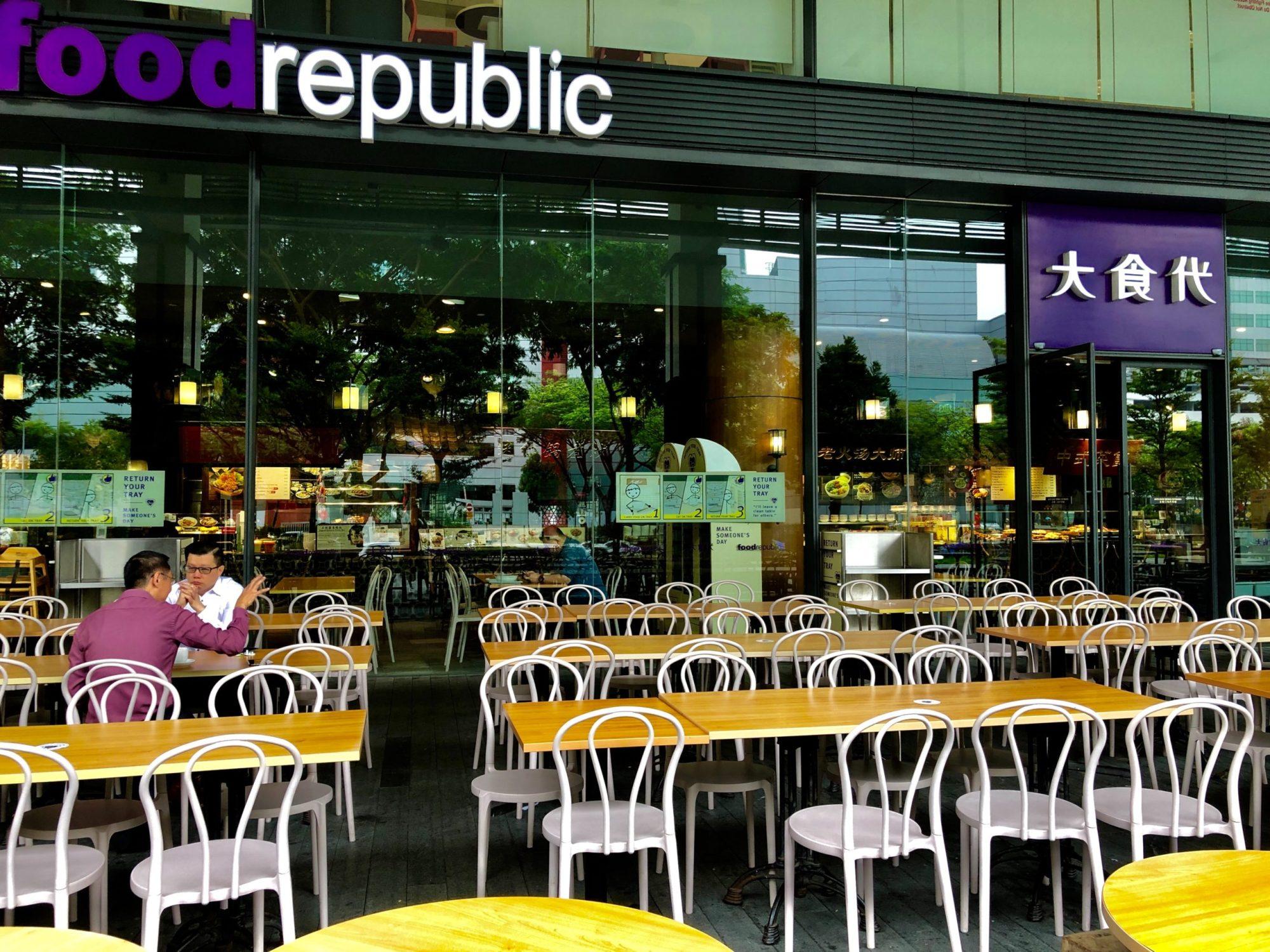 Singapore-restaurant