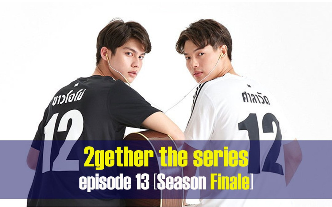 WATCH: 2Gether The Series Episode 13